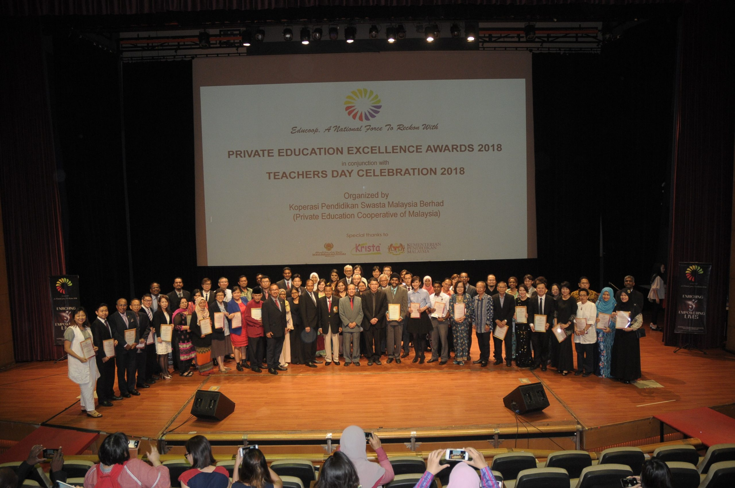 Private Education Excellence Award 2018