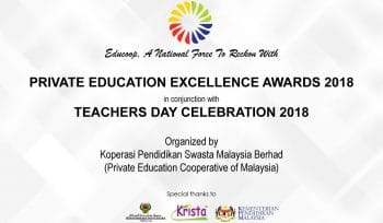 Private Education Excellence Awards 2018
